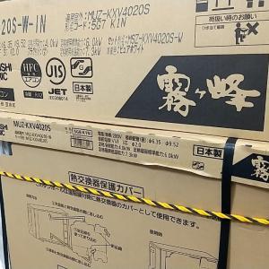 【エアコン工事】湯沢市内で寒冷地仕様エアコンとウインドエアコンの取付工事でした。