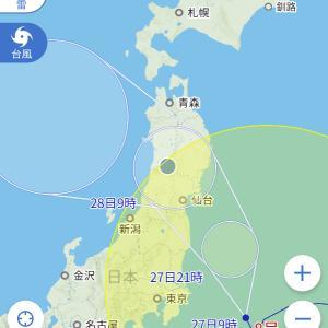 【今日のお仕事】エアコン工事・テレビ設置設定・ハウスクリーニング 秋田に台風接近中!ご注意下さい