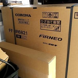 【ストーブ販売・設置工事】湯沢市内でストーブ設置工事 コロナ フィルネオ FF-IR6821