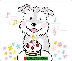 カレン5歳 誕生日
