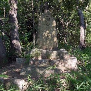 石切場跡を辿る(北条古道/河内飯盛山)