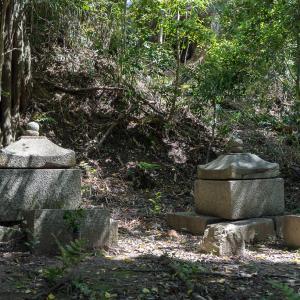 中世の栄華を偲び山歩(獅子窟寺/王の墓)