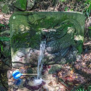 五瀬の命が汲み給ひし霊泉(生駒山)