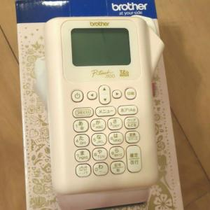 ブラザー ラベルライター P-touch J100 ピンク