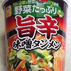 9/24発売 野菜たっぷり 旨辛味噌タンメン