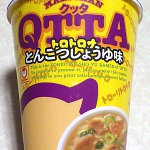 10/7発売 QTTA とんこつしょうゆ味