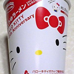 10/21発売 ハローキティ45周年お祝いカップ麺 しょうゆラーメン