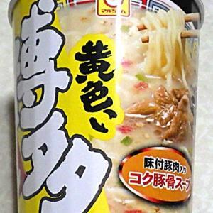 10/28発売 マルちゃん 縦型ビッグ 黄色い博多ラーメン(2019年)