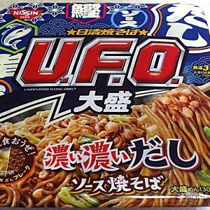 3/2発売 日清焼そば U.F.O. 大盛 濃い濃いだしソース焼そば