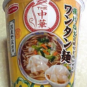 3/2発売 THE中華 揚げねぎの風味を利かせたワンタン麺