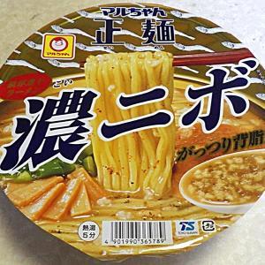 4/27発売 マルちゃん 正麺 カップ 濃ニボ