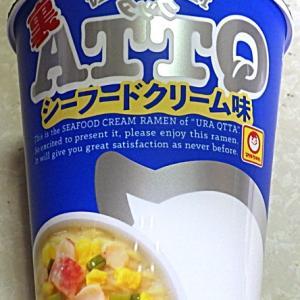 5/18発売 QTTA裏 シーフードクリーム味