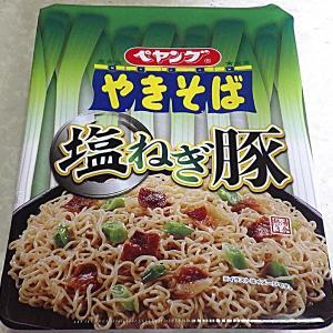 カップ麺Award 2020 Part1