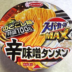 8/31発売 スーパーカップMAX 辛味噌タンメン