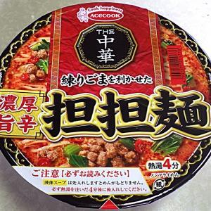 9/7発売 THE中華 練りごまを利かせた濃厚旨辛担担麺