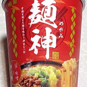 11/9発売 麺神カップ 神太麺×旨 味噌