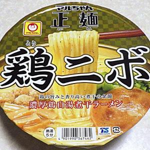 12/21発売 マルちゃん 正麺 カップ 鶏ニボ