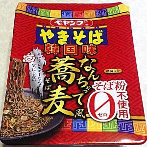 8/23発売 ペヤング 韓国味 なんちゃって蕎麦風