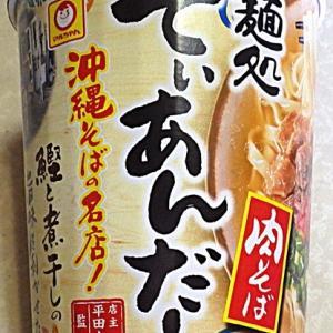 8/10発売 麺処てぃあんだー 肉そば