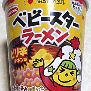 8/2発売 ベビースターラーメン カップめん ピリ辛チキン味