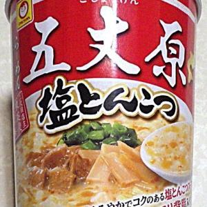 4/20発売 らーめん五丈原 塩とんこつ
