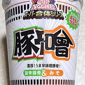 9/13発売 カップヌードル スーパー合体シリーズ 味噌&旨辛豚骨