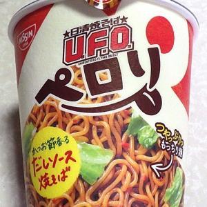 7/22発売 日清焼そば U.F.O. ペロリ かつお節香るだしソース