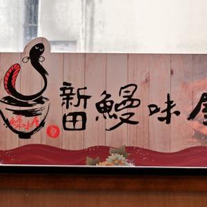 台北2日目の食事