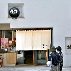 台北4日目の食事