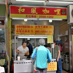 台北5日目(帰国日)の食事