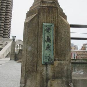 堂島大橋:堂島川