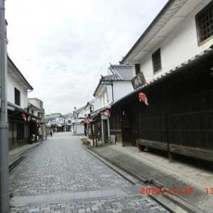 山口県・柳井市:白壁と金魚提灯の町