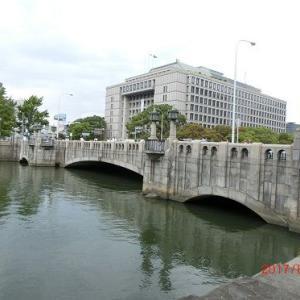 8月4日「橋の日」:橋のデザインとなにわばし