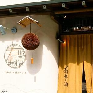 薬院ランチ【寿邸なかむら】ミニ丼とお蕎麦のランチを満喫…☆