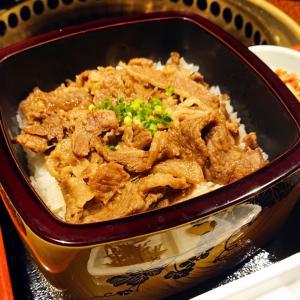 小倉ランチ【おんどる】久しぶりの神戸牛まぶしを満喫…☆