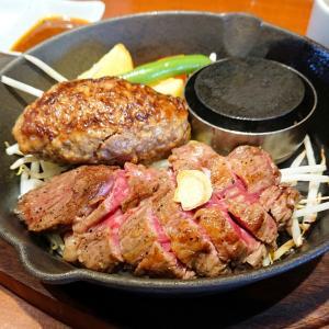 城南区ランチ【ニューヨーク ステーキ】ステーキ&ハンバーグをランチで満喫…☆
