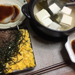 そぼろ丼、湯豆腐、ふろふき大根