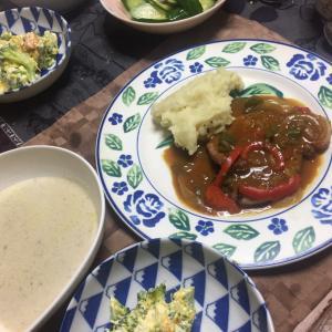 ポークソテーカレーソース、ごぼうのポタージュ、ブロッコリーの卵サラダ