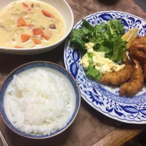 海老フライ、野菜のクリームスープ