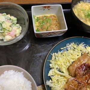 鶏照り焼きご膳
