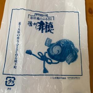 レジ袋でPRと、「猫の置き物」