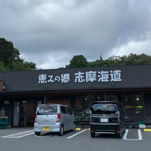遅めの夏休み⑥ 琵琶湖テラス