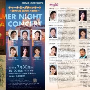 [オペラ] サマーナイト・ガラコンサート 「リゴレット」「トスカ」ハイライト (2021/07 杉並リリカ)