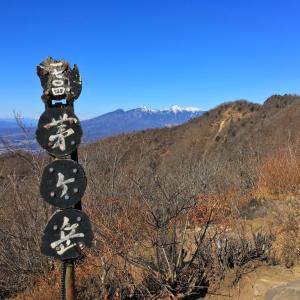 茅ヶ岳3 ー尾根筋から尾根筋へ