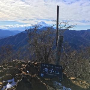 滝子山 後編 -緩やかなズミ沢の道へ