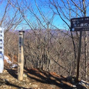 笹子雁ヶ腹摺山 -もう一つの秀麗富嶽十二景4番