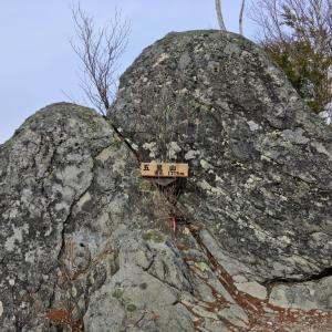 魔子 五里山 -瑞牆山周辺の山
