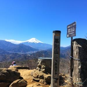 高川山 -秀麗富嶽十二景11番
