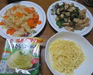 我が家の家食5