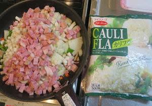 カリフラワーライスレシピ5